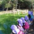 今日は『海の中道海浜公園』へ