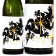 ◆日本酒◆兵庫県・本田商店 龍力 純米吟醸 ドラゴン 黒 Episode2 兵庫錦100%使用