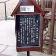プーさん 愛媛県松山市道後 道後温泉さち家に行ったんだよおおう その6