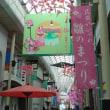 日本各地の祭り