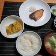 和定食ぶり・・・炊屋食堂の晩ごはん定食、