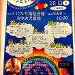【教室】吉祥寺 沖縄三線教室 お稽古!(*^o^*)