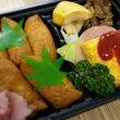 6月6日水曜日配食サービスお弁当