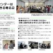 福島の子どもたちの命を守ろう! 被曝労働拒否! 八尾北医療センターで甲状腺エコー検査が受けられます