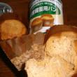 賞味期限5年のやわらかい災害備蓄用パン