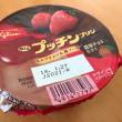 プッチンプリンミルクチョコ&苺ソース
