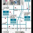 基準地価、全国商業地上昇率トップ10のうち5地点が京都