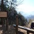 カミさんと石老山(705m)
