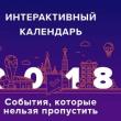 Media Caucasus 2018 コンテストリストが公開されました