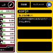 ブショーダスSP2(魏) 限定武将カード紹介2