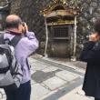 叔父の古希祝い〜伊香保水沢うどん〜草津温泉へ!