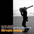楽譜(ギタースコア)発売決定!池田浩フラメンコギター