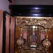 金仏壇スタンダード洗浄コース(あく洗い、部分修復)