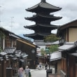 腰が痛い、そうだ京都に行こう