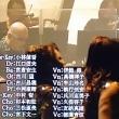 中島みゆき@SONGS(1月26日放送)