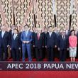 APEC首脳会談は大荒れで首脳宣言も出ない裏で日韓関係は冷却化が進むのは米中関係と同じ!!