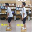 少年野球でノックと審判、その後腰が伸びなくなった症例(春日井)