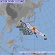 熱帯低気圧は台風20号になり19号の後を追うように進むようです。日本への影響があるようなので心配です。