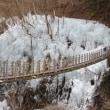 埼玉県の秩父路三大氷柱 芦ヶ久保 三十槌 尾之内渓谷