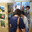 Only two days photo Exhibition on the island