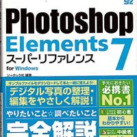 Photoshopを購入