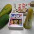 沖縄離島の味