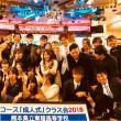 明けましておめでとうございます。レストバー★スターライト熊本
