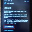 Windows10 Mobile にも累積更新?プログラムが配信されていました。