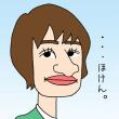門脇麦(似顔絵)