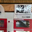 2麺クリアサイクリングダイジェスト♪