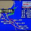 台風19号、台風20号