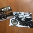 XSR700のカタログが届きました!(ヤマハ・YSP大分)