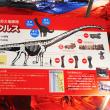ギガ恐竜展2017(Giga Dinosaur Exhibition 2017)