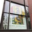 北斎とジャポニスム展」@国立西洋美術館と「ゴッホ展巡りゆく日本の夢」@東京都美術館に行ってきた。