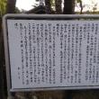黒潮市場~和歌の浦