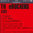 TH  eROCKERS LIVE