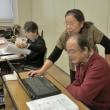 越ケ谷PC-17.11.16