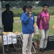 平成30年度AKB杯スタント競技大会:ニュー須賀川ラジコンクラブ専用飛行場