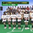 AKB48チーム8のKANTO白書 #01『バッチこーい! 』 171008!