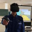 VR現場体験