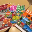 今年の家族旅行は静岡へ。
