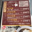 黒醤油ラーメン@らぁめん 次元