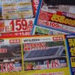太陽光発電、売電価格が40円/kWh以上!?に…(ロッキーの節電大作戦)