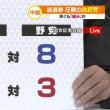 安倍首相「丁寧な説明」のはずが…野党質問時間削減検討を指示 2017.10.29