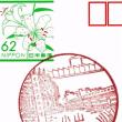 栃木県-小山郵便局_風景印