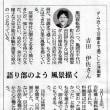 吉田伊佐のふるさと(日吉ダム)
