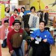 障害者が接客で交流 尼崎に古着のチャリティー店