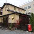 写真展「私の東京」と須坂市の街並み(長野県須坂市)