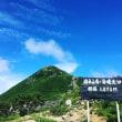 夏休み旅行  ☆3日目☆  山登り