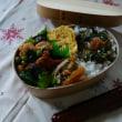 御弁当(鶏ささみ&椎茸のチリソース)